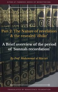 book cover page with a row of hadith book of Imam Bukhari